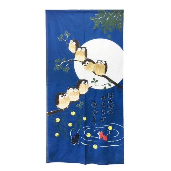 Seven Fortune Eagle Long Curtain - Fish 175x88cm (HCJ8502)