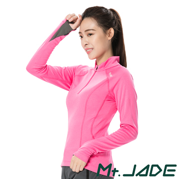 (Mt. Jade)Mt. JADE female models i-Cosey Varuna suction half cardigans - Pink