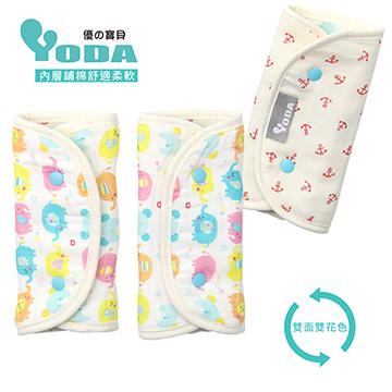 YoDa gentle breeze Japan cotton yarn shop bibs (Rainbow Elephant)