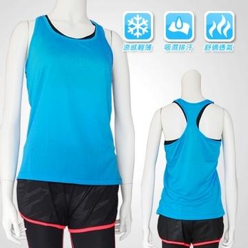 (AWAken)The women's movement suction ventilation bright blue vest
