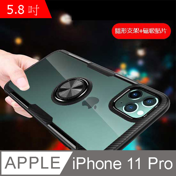 iPhone 11 Pro ring holder magnetic phone shell shock