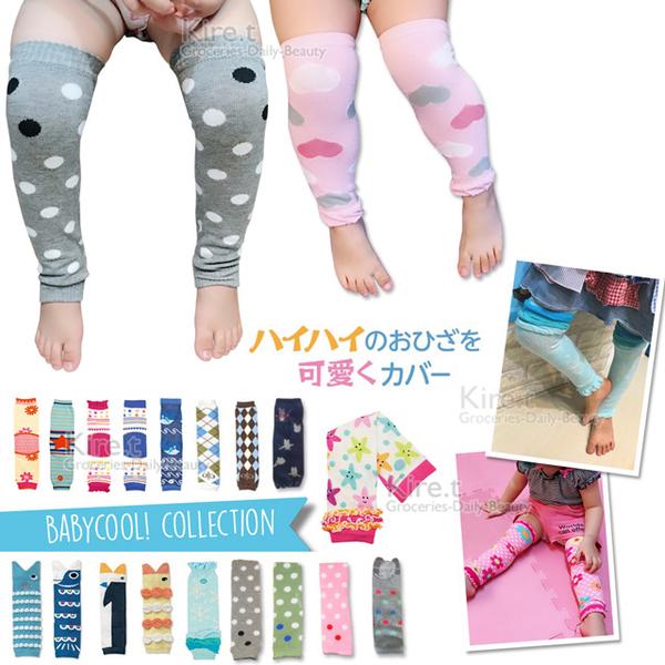 (Kiret) Japan synchronization 8M ~ 5Y long type - Children crawling socks (3 pairs)