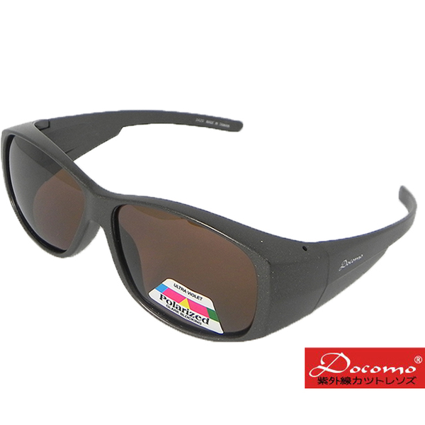 (Docomo)[Docomo brand] new listing! ! ! Ultra-lightweight glasses are supplied with Polaroid polarized lenses from the United States.