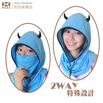 [After] UPF50 + benefits HOII anti-UV sunscreen cool sense of advanced optical functions cloth - fashion caps cap blue hooded Little Devil ★