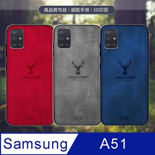 DEER Samsung Galaxy A51 Nordic Retro Deer Pattern Phone Case Cover with Strap Hole