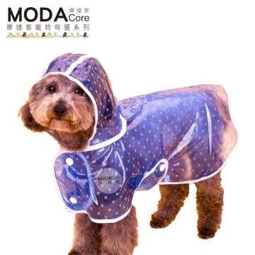 Moda [ชุด] ปิดแมวสัตว์เลี้ยงและสุนัข raincoats สัตว์เลี้ยง - วงกลมสีขาวโปร่งใส (สีฟ้า)