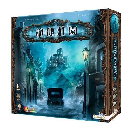 Secretive Manor (Chinese version) Mysterium