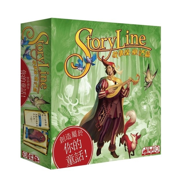 Story line: fairy papers on the table games (Chinese version) StoryLine: Fairy Tales