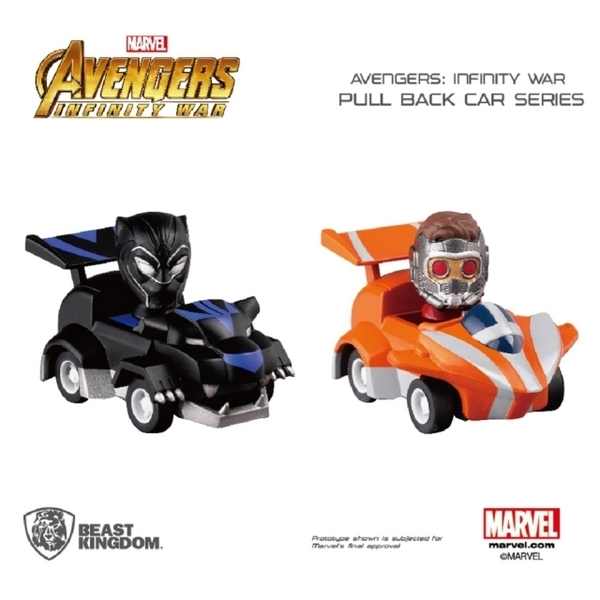 (beast kingdom)The Avengers: Infinity War Series Rally Beast Country 10th Anniversary Limited Set
