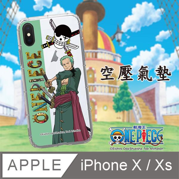 HongXin Piece / Piece genuine authorized iPhone X / Xs (iX / iXs) 5.8 inch phone shell painted pneumatic cushion (Classic Sauron Limited)