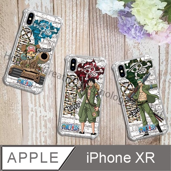 HongXin One Piece / One Piece genuine authority iPhone XR / iXR 6.1 inch painted pneumatic air cushion shell (uniform series)