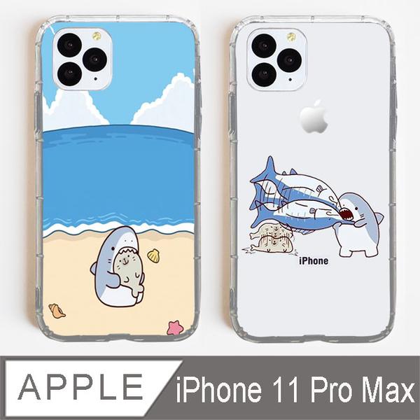 (HongXin)HongXin Animal Shark iPhone 11 Pro Max i11 Pro Max Air Compressed Air Phone Case (Shark Series)