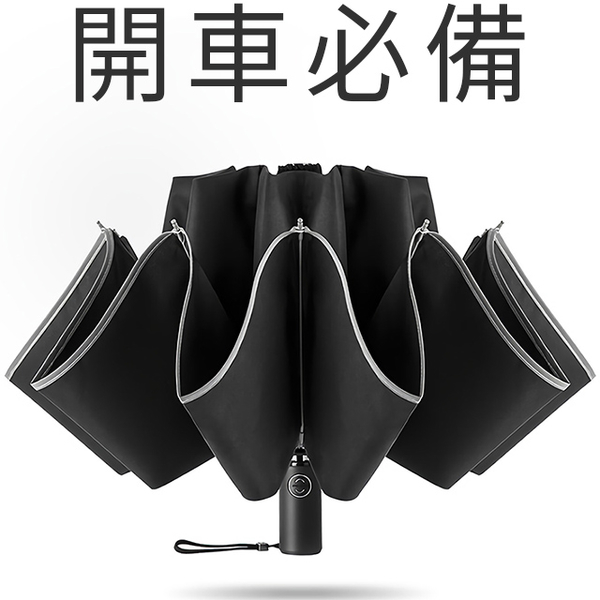 (RainCity)RainCity Driving Inverted Umbrella Retractable Umbrella Free Wet Ultralight 10 Bone Windproof Safety Reflective Belt (Blue)
