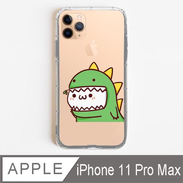 HongXin animal dinosaur installed iPhone 11 Pro Max i11 Pro Max Air cushion Phone Case (Dinosaur series)