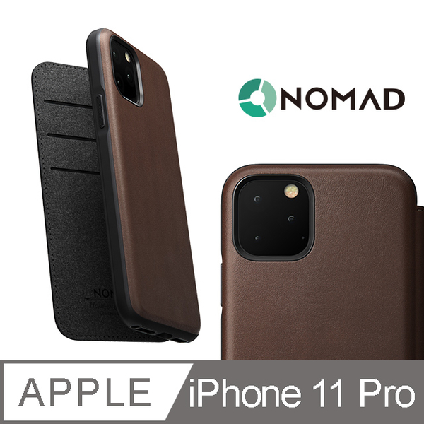 (NOMAD)American NOMAD Classic Leather Side Cover - iPhone 11 Pro Brown