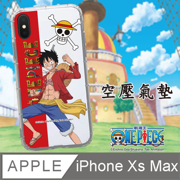 HongXin Piece / Piece genuine authorized iPhone Xs Max 6.5 inch colored phone shell pneumatic cushion (Ruff Classic Limited)