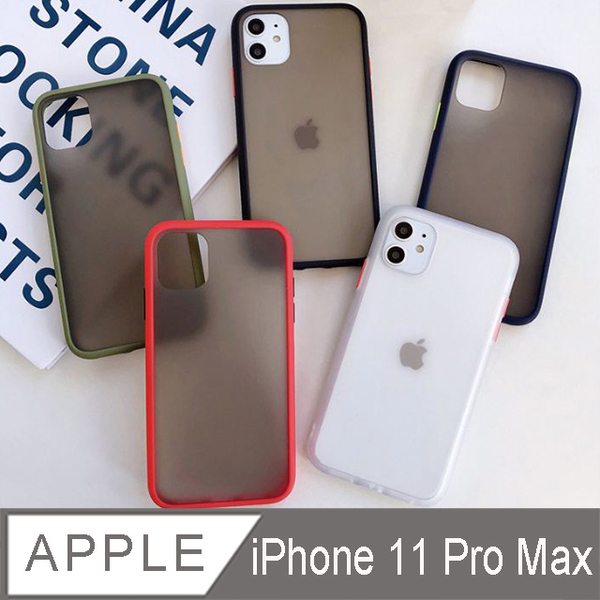 HongXin matte skin feel matte iPhone 11 Pro Max i11 Pro Max phone shell drop resistance