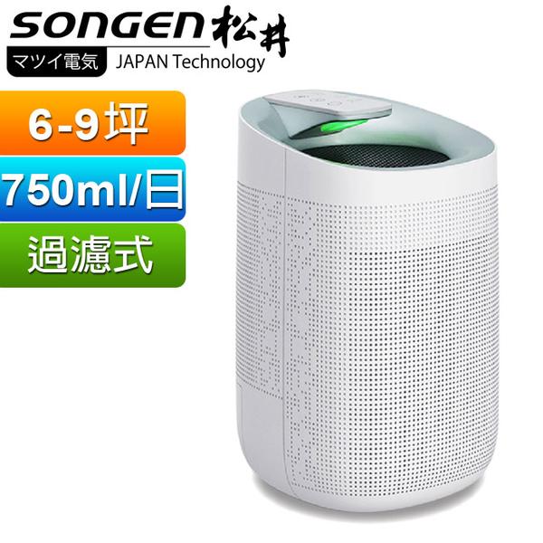 (SONGEN)[SONGEN] Matsui Air Purifier / Dehumidifier (Dual Effect Combined) (SG-1260E)