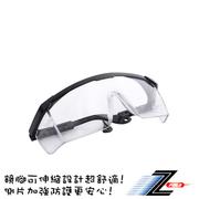 [Z-POLS] สเปรย์ยูวีเนื้อแว่นตา windproof โปร่งใสด้านบนกีฬา (วัดแผงด้านข้างพับเก็บได้ออกแบบมาเพื่อเสริมสร้างการคุ้มครอง)