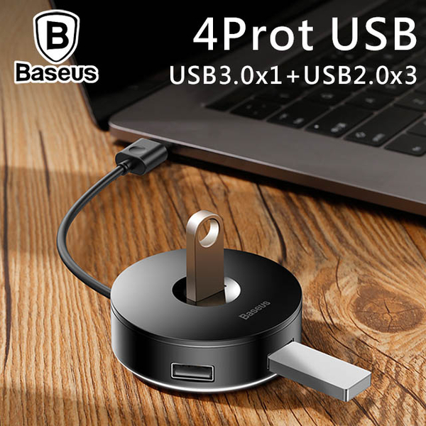 (BASEUS)Baseus small round box USB3.0 to USB3.0 four-in-one smart expansion adapter 1M
