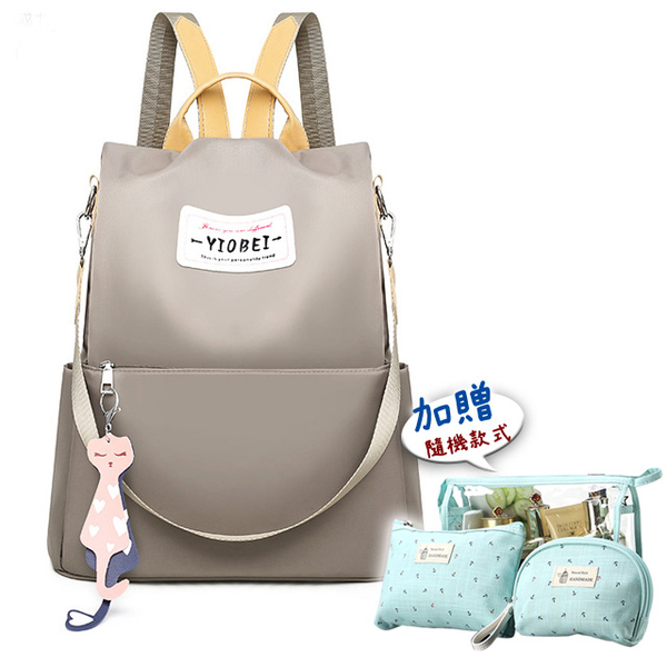 Wild multi-purpose anti-theft backpack (with side shoulder strap)-texture gray (free three-piece portable cosmetic bag)