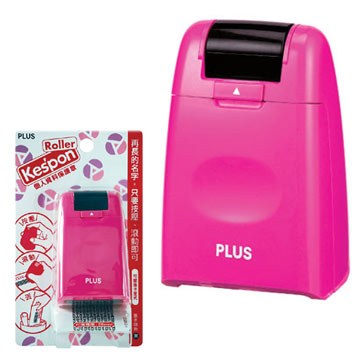 (PLUS)PLUS-Roller KES'PON Personal Data Protection Zhang - Pink
