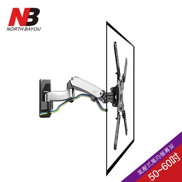 (NB)[NB] 50-60-inch LCD screen wall mount pressure / F500