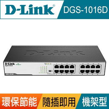 (D-Link)D-Link DGS-1016D 16-Port 10/100/1000 Desktop/Rackmount Switch