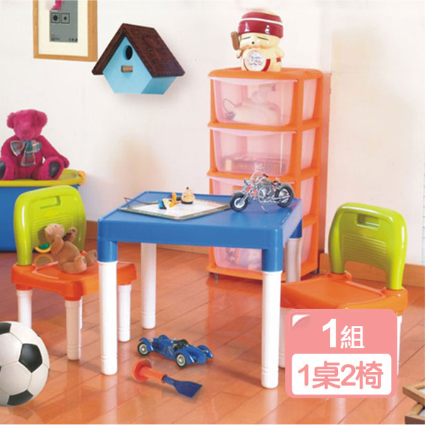 """(KEYWAY)""""True good"""" children's play children's game learning table and chair set"""
