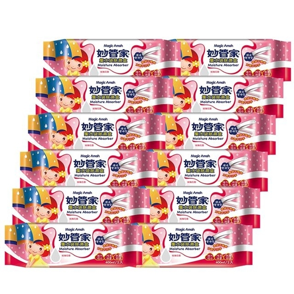 Miao Manager collection bag dehumidifying cartridge roses 400ml x2 cartridge (loaded into 12)