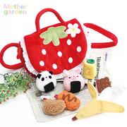 กระเป๋าสะพายไหล่ (Mother Garden) แม่สวนสตรอเบอร์รี่ญี่ปุ่นปิกนิก - ผ้า