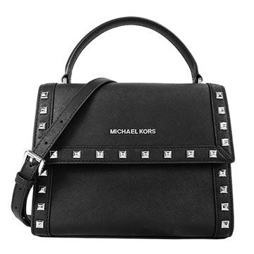 MICHAEL KORS DILLON Clamshell Dual Bag (Mid/Black)