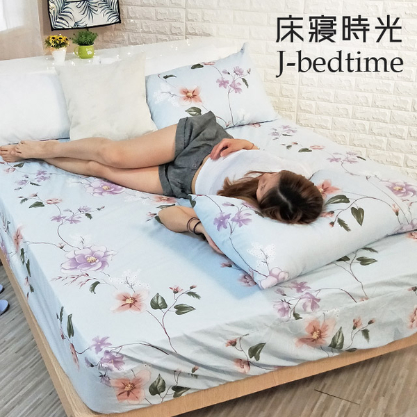 [J-bedtime] in Taiwan to increase three-piece premium cotton Chuangbao group - Vina realm