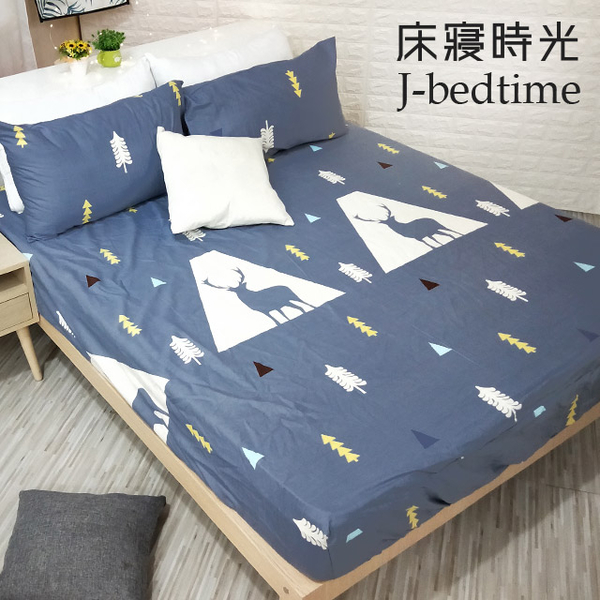 (J-bedtime)J-bedtime Taiwan made premium cotton single bed sheet (Youth Christmas) gray - 2 pcs set