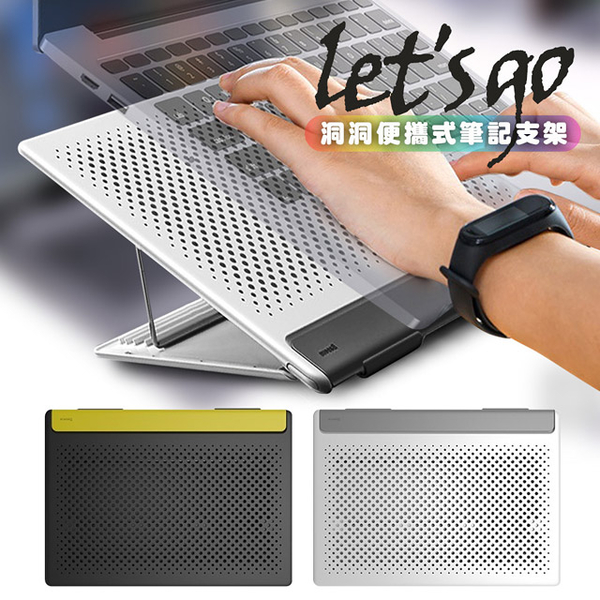 Baseus Multipurpose Laptop Stand / Cooling Stand / Reading Support Stand / Stand Up