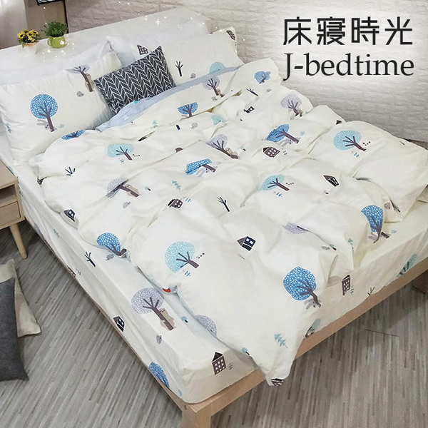 [J-bedtime] in Taiwan increased four super fine cotton quilt Chuangbao group - Forest Home