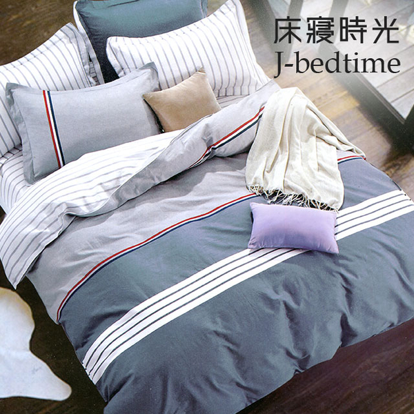 [J-bedtime] in Taiwan to increase three-piece premium cotton Chuangbao group - Waltz