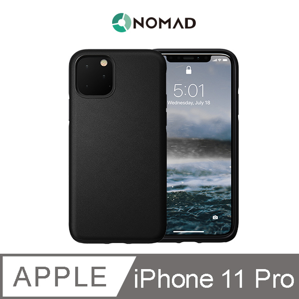 (NOMAD)US NOMAD Heinen Waterproof Cowproof Drop Protection Case - iPhone 11 Pro Black