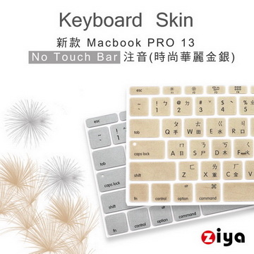 (ZIYA)[ZIYA] Macbook Pro13 No Touch Bar Keyboard Protective Film Green Silicone Material Chinese Phonetic Fashion Gorgeous Color System