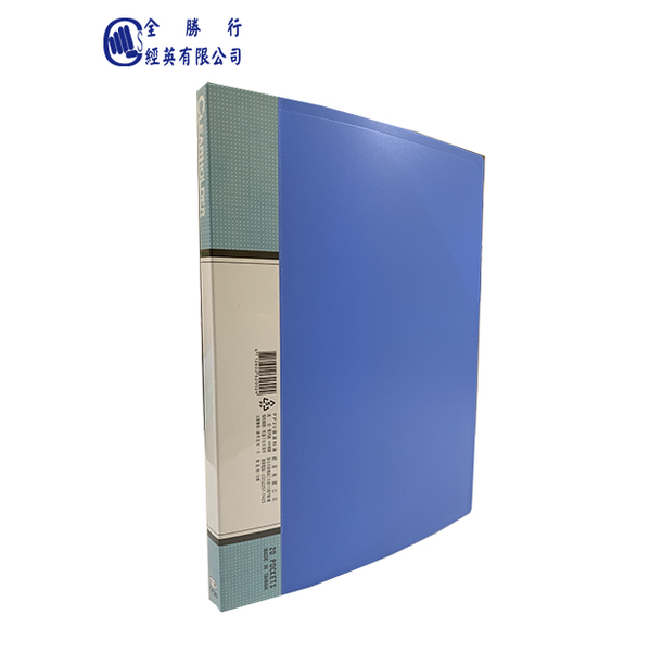 Zhang information Book victory PP 20 - Blue