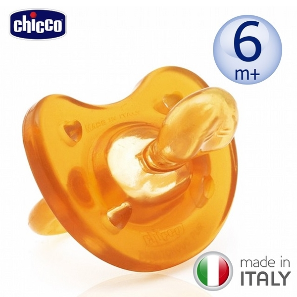(CHICCO)[Chicco] Latex Pacifier thumb type - in