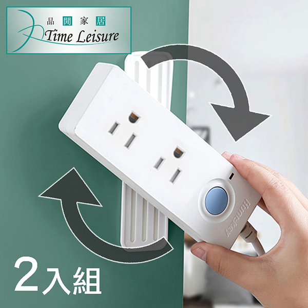 (Time Leisure)Time Leisure Home Storage Rotary Remote Control Extension Cord Jack Free Nail Wall Base 2 In