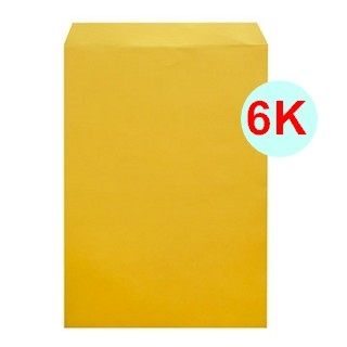 (公文封)6K yellow leather official seal 100