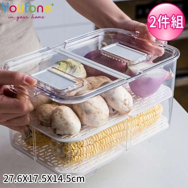 (YOUFONE)[YOUFONE] kitchen refrigerator transparent fruit and vegetable can be divided into storage drain storage box two-piece group 27.7x17.5x14.5