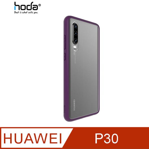 (hoda)[hoda]Huawei HUAWEI P30 Rou Shi military standard anti-fall protective shell - mysterious purple