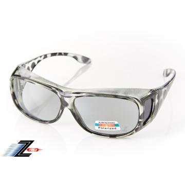 [ดู] Ding Z-POLS เพิ่มบรรทัดด้านบนขั้วเนื้อบางเบาสามารถเคลือบด้วยแว่นตาออกแบบเสือดาวสีดำขอบ! Polarized แว่นตากันแดด Polaroid ขั้ว