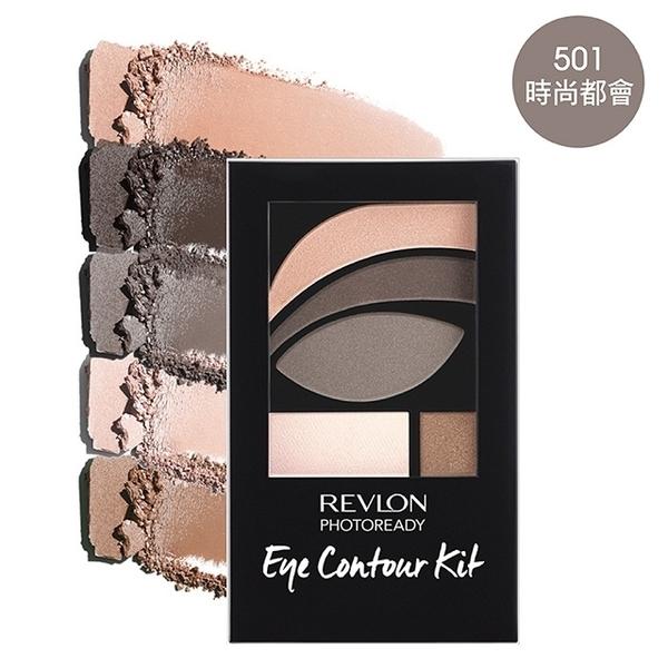 (REVLON)[REVLON Revlon] Modern Supermodel 5-color Eyeshadow Palette (501, 540) 2.8g