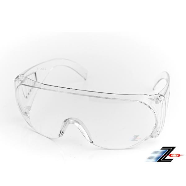 [Z-POLS] สามารถเคลือบแก้วในการระเบิดการออกแบบเครื่องคอมพิวเตอร์แว่นตาเลนส์โปร่งใสป้องกัน UV400 ความปลอดภัยลมฝุ่น