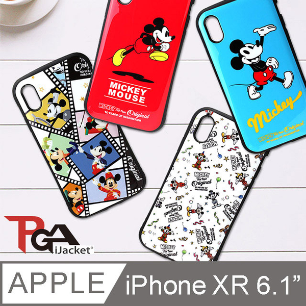Japan [PGA] iPhone XR 6.1-inch double-shell drop resistance Disney Army Regulation