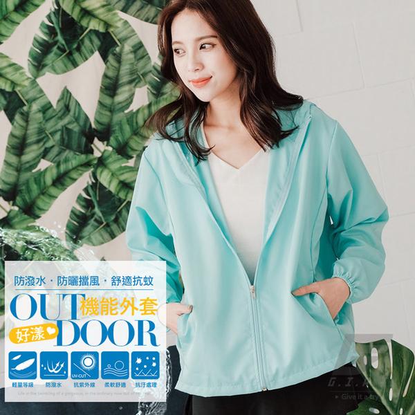 (GIAT)GIAT Taiwan anti-splashing anti-UV hooded jacket (for men and women) - powder blue